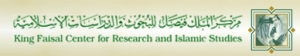 King Faisal Centre for Research and Islamic Studies