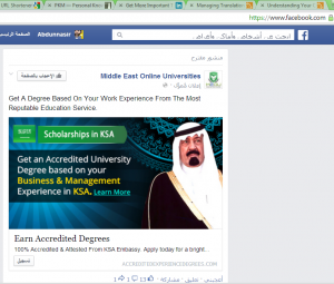 Middle East Online Universities