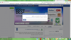 Middle East Universities Online is ascam